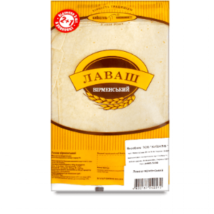 Лаваш «Вірменський» - image-0