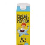 Молоко Молокія Казкове 2,5% п/п, 870 г - image-0