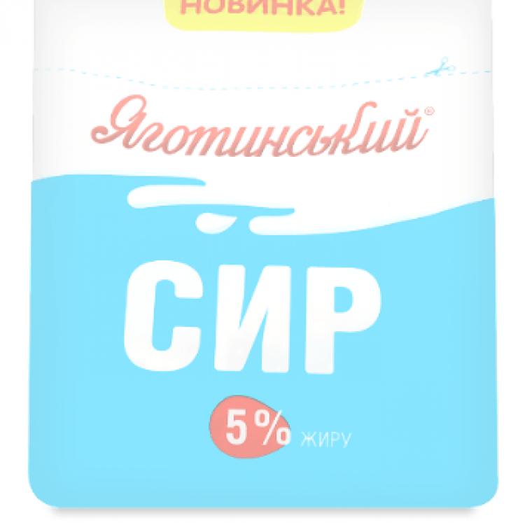 Сир кисломолочний «Яготинський» 5%, 350 г - image-0