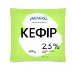 Кефір «Молокія» 2,5% п/е, 400 г - image-0