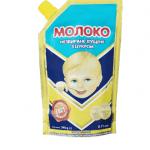 Молоко згущене з цукром, 290 г - image-0