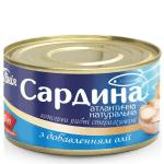"""Консерви """"Сардина атлантична натуральна"""", 240 г - image-0"""