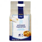 Борошно пшеничне вищий сорт 5 кг - image-0