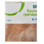 Buckwheat, 3 kg - image-0
