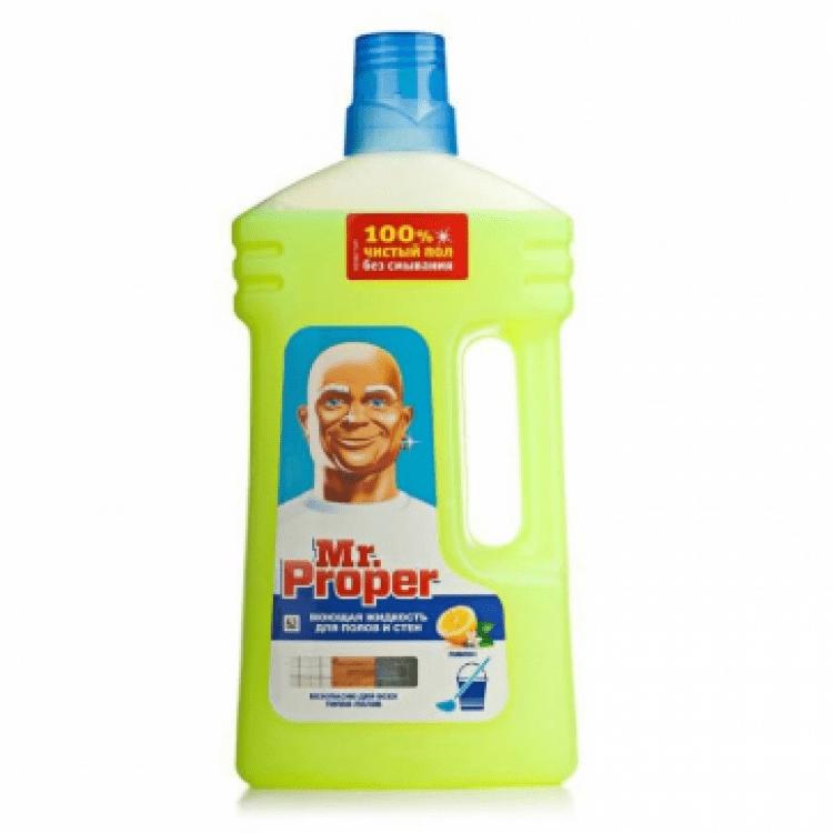 Засіб миючий, 1л Лимон - image-0