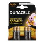 Батарейки, 4 шт. ААА - image-0