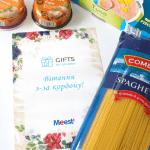 """Набір продуктовий """"Закордоннi смаколики"""", 25 од. - image-1"""