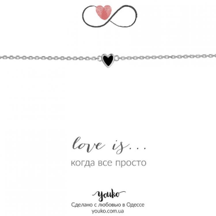 """Браслет срібний """"Маленьке серце"""", чорна емаль - image-0"""