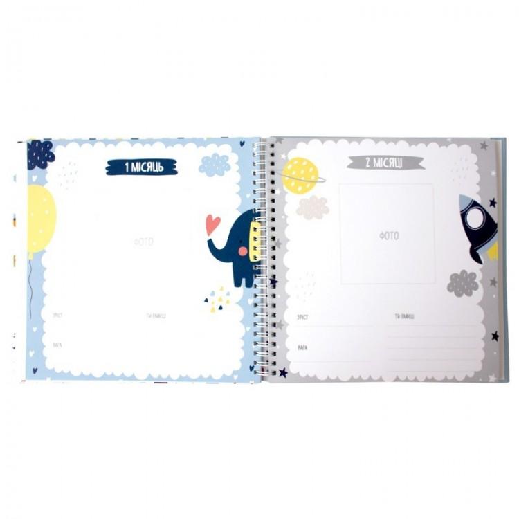 """Мій перший альбом """"Привіт малюк"""" - image-9"""