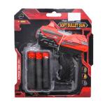 Іграшка Бластер 6-зарядний - image-0