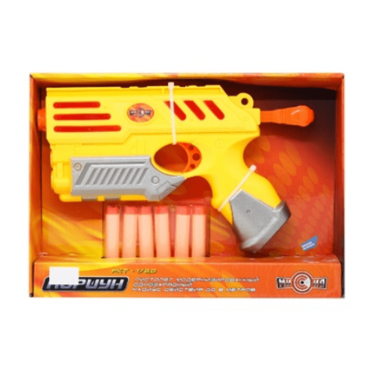 Іграшкова зброя Коршун - image-0
