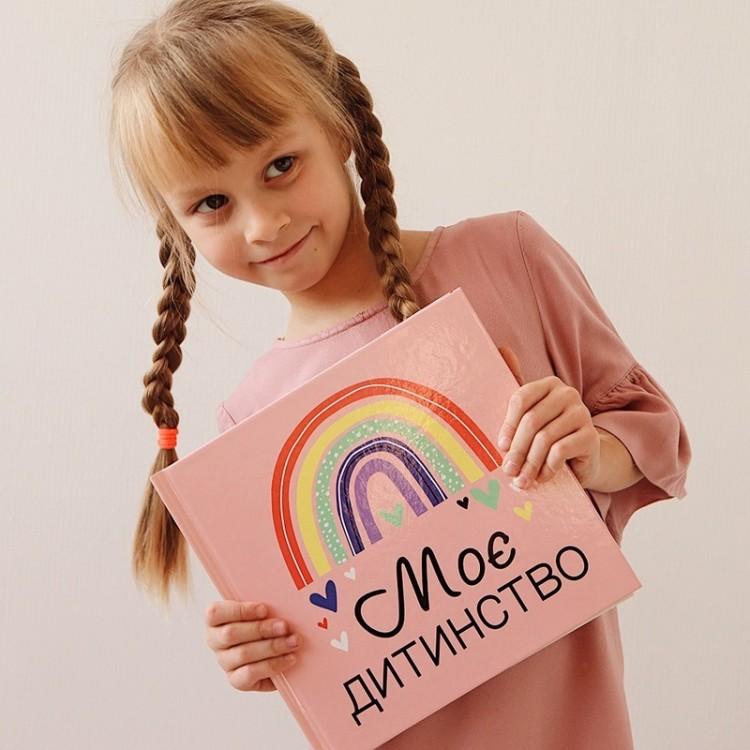 """Альбом-анкета для дівчинки від 3-х років """"Моє дитинство"""" - image-5"""