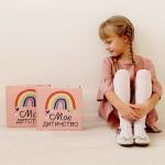 """Альбом-анкета для дівчинки від 3-х років """"Моє дитинство"""" - image-6"""