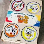 Набір згущеного молока для дитини, 4 банки по 250 мл - image-5