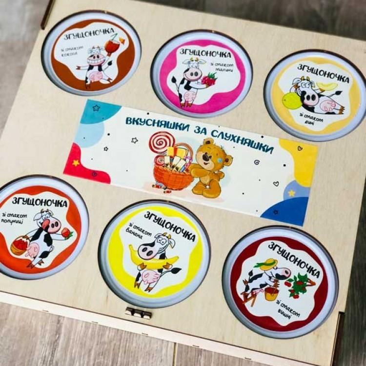 Набір згущеного молока для дитини, 6 банок по 250 мл - image-5