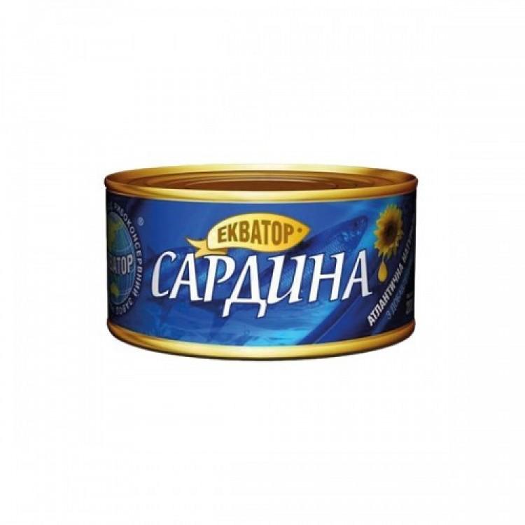 Сардина в олії, 230 г - image-0