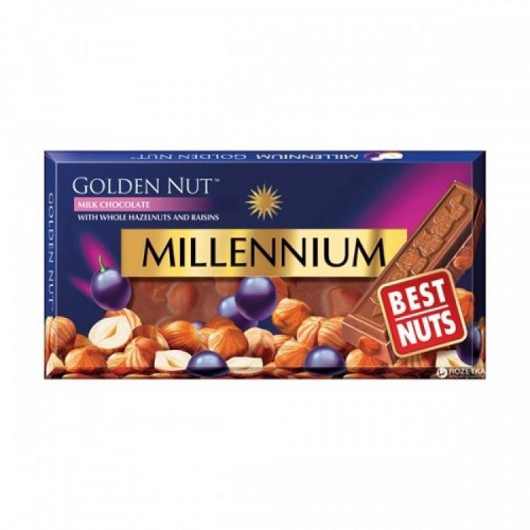 Шоколад молочний, горіхи та родзинки, 100 г - image-0