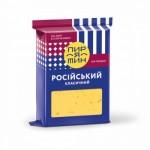 Сир твердий, 220 г - image-0