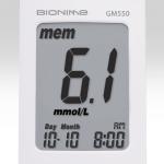 Глюкометр Rightest GM550 - image-3