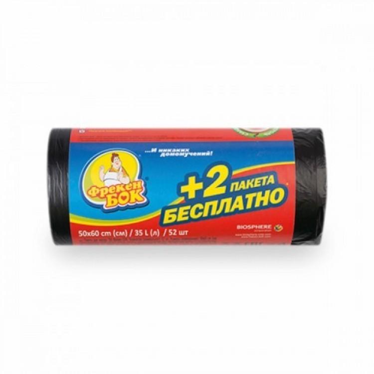 Пакет для сміття 35 л, 40 шт - image-0