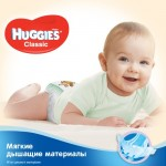 Підгузки Huggies Classic Mega р.2 (3-6 кг) 88 шт - image-1