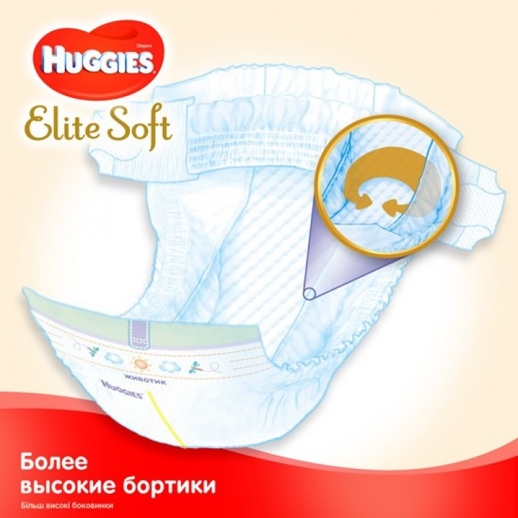 Підгузники Huggies Elite Soft Newborn-1 (3-5 кг) 25 шт - image-1