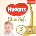 Підгузки Huggies Elite Soft р.3 (5-9 кг), 40 шт - image-0