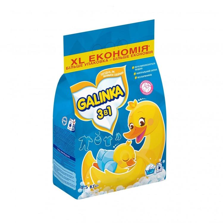 Дитячий пральний порошок (4,5 кг) - автомат Galinka - image-0