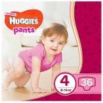 Трусики Huggies для дівчаток р.4 (9-14 кг) 36 шт. - image-0