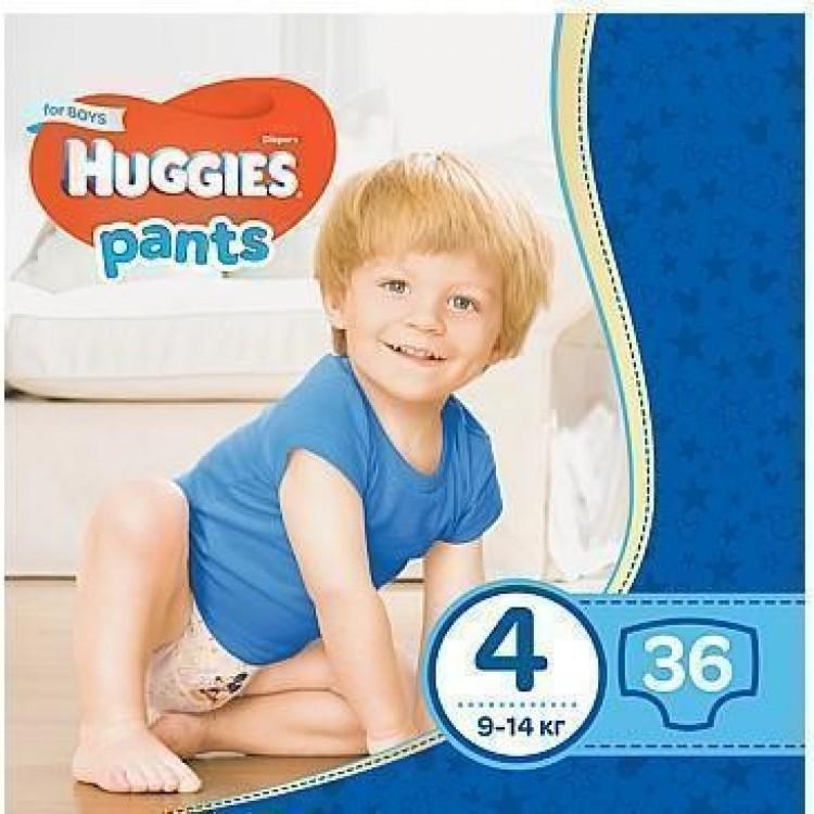 Трусики Huggies для хлопчиків р.4 (9-14 кг) 36 шт - image-0