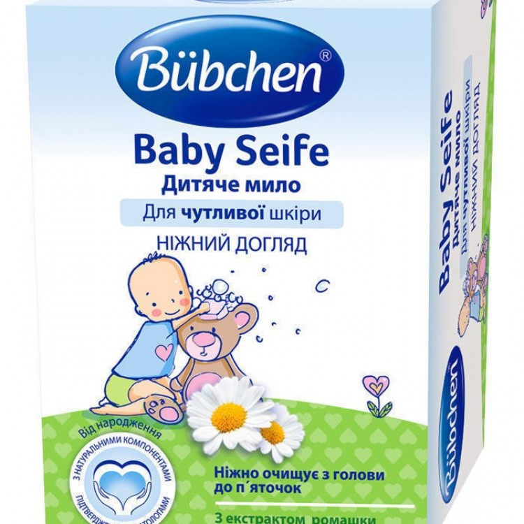 Мило Bubchen дитяче емульсійне, 125 г - image-0
